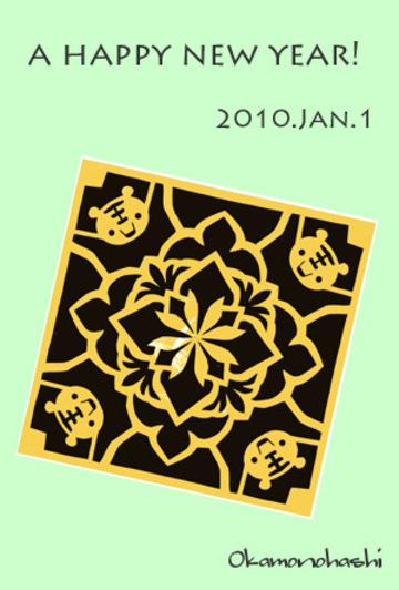 Ahny2010